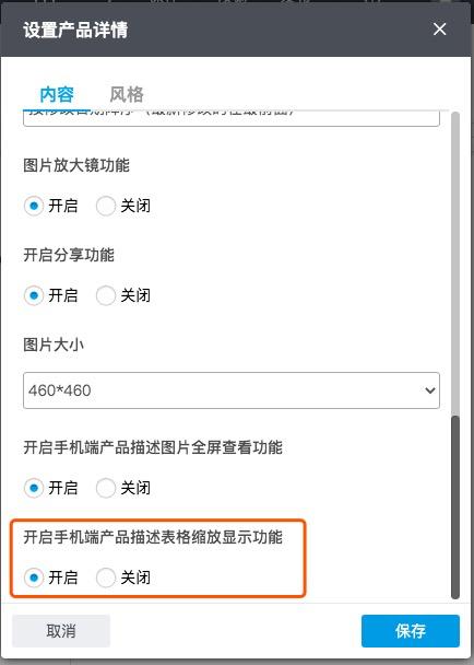 企业微信截图_a729d021-a9c2-4fd0-a164-b3bcdf6792d3